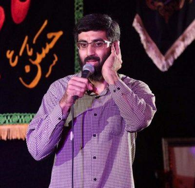 دانلود نوحه ما گداییم گدای پسر فاطمه ایم سید رضا نریمانی