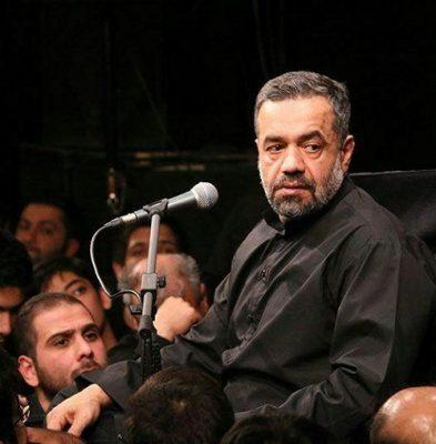 دانلود نوحه جسمت زخمی ماندهحاج محمود کریمی
