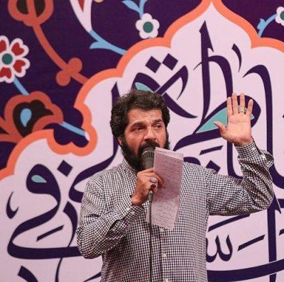 دانلود نوحه حاج ابراهیم رحیمی غزلی بخوان بشود عیان