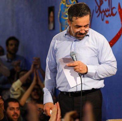 دانلود مداحی حاج محمود کریمی به اذن تو شمشیر میکشم