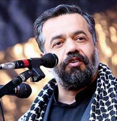 دانلود نوحه حاج محمود کریمی مولای من تویی