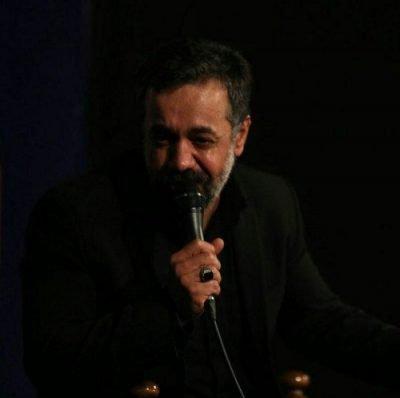دانلود نوحه منی که از تولدم حاج محمود کریمی
