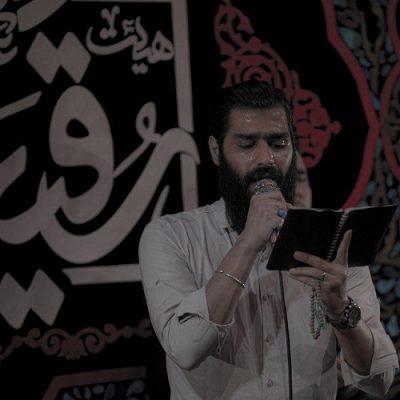 دانلود نوحه کربلایی محمود عیدانیان من الذی حیدر