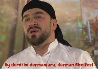 دانلود آهنگ باب الحوائج سید طالع برادیگاهی