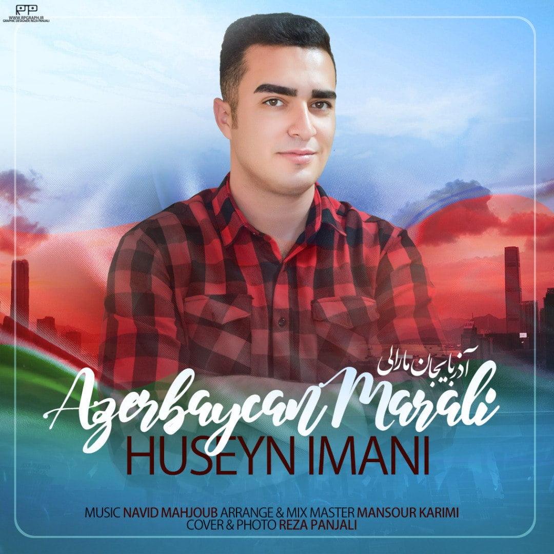 دانلود آهنگ آذربایجان مارالی حسین ایمانی