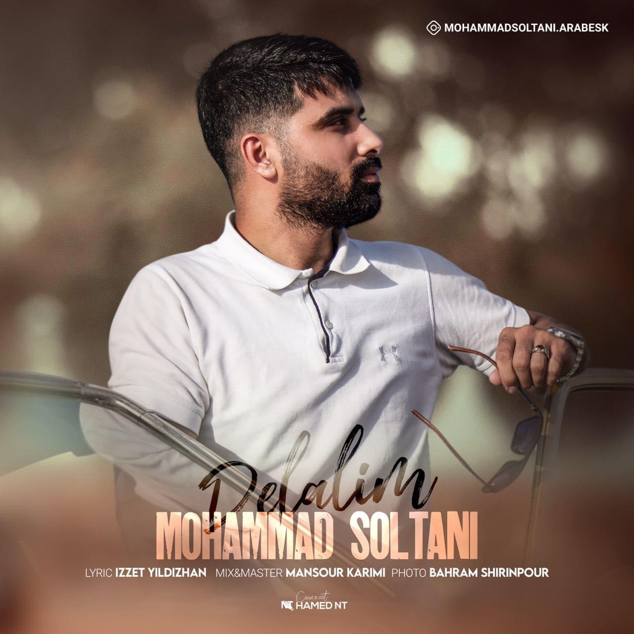 دانلود آهنگ دلالیم محمد سلطانی
