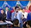 دانلود آهنگ عروسی محسن دولت