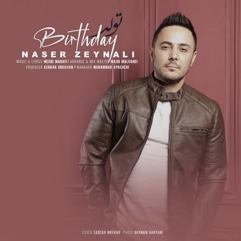 دانلود آهنگ تولد ناصر زینلی