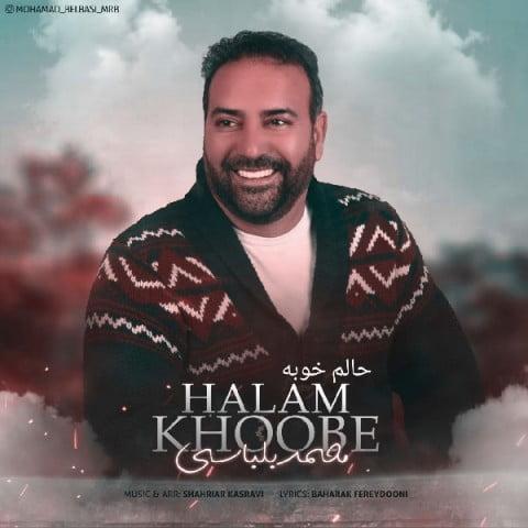 دانلود آهنگ حالم خوبه محمد بلباسی