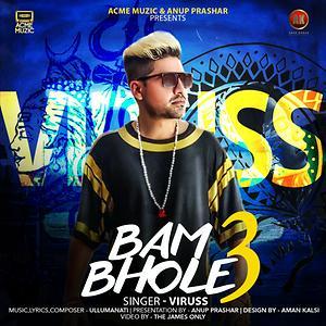 دانلود آهنگ هندی Bam Bam Bhole