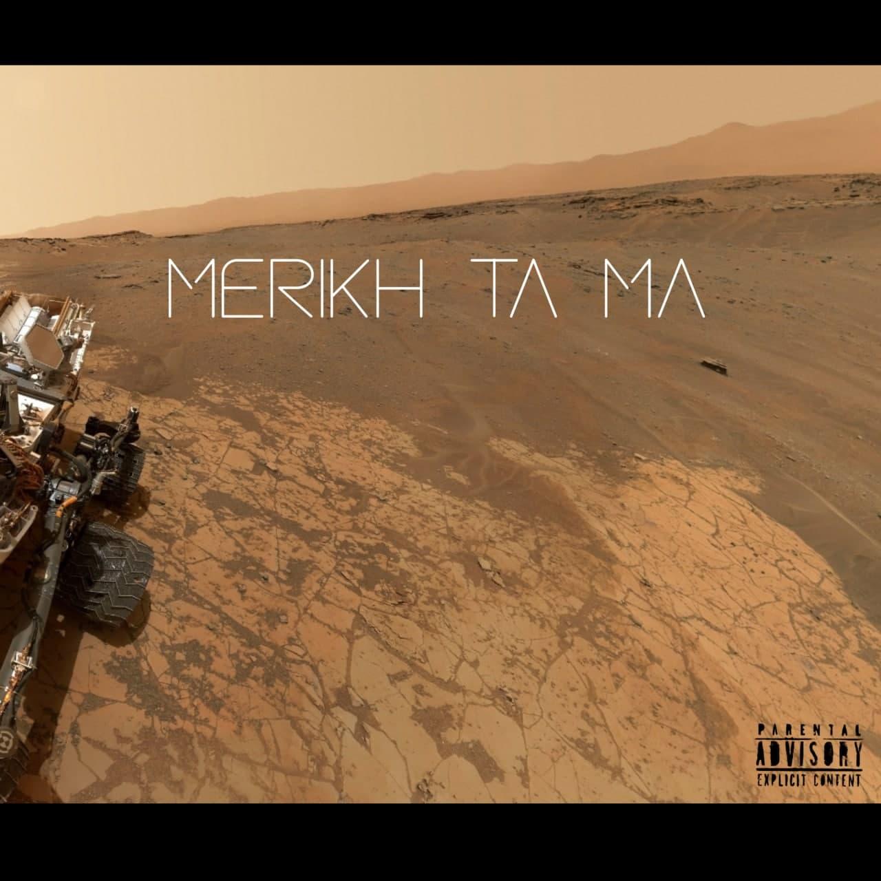 دانلود آهنگ مریخ تا ما  اِی و لامسه و یانگ مون